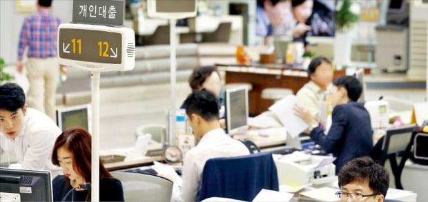 한 시중은행 영업점 대출 창구에서 고객들이 상담을 받고 있다.(사진=연합뉴스)