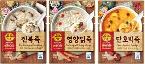 오뚜기, 가정간편식 '원조' 만두 신제품…'프리미엄 XO'에 최고의 재료 담다
