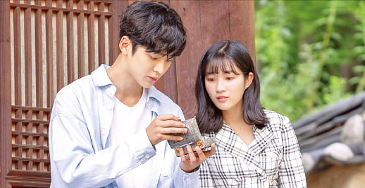 MBC 수목드라마 '어쩌다 발견한 하루'.