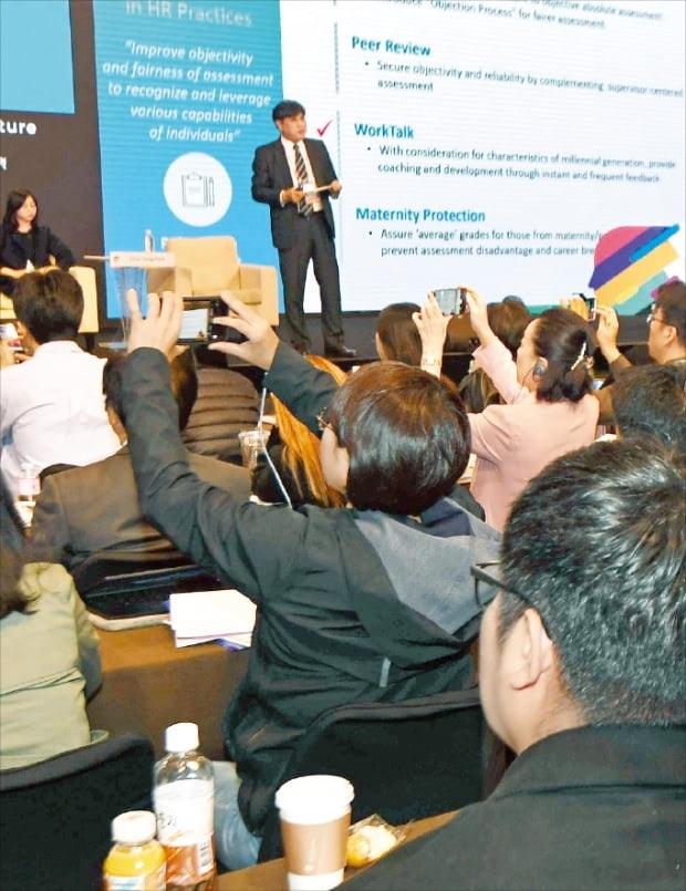 지난 7일 열린 '글로벌 인재포럼 2019'의 '글로벌 기업 HR의 새로운 화두, 다양성과 포용성' 세션에서 참가자들이 발표 화면을 휴대폰으로 찍고 있다.   신경훈 기자 khshin@hankyung.com