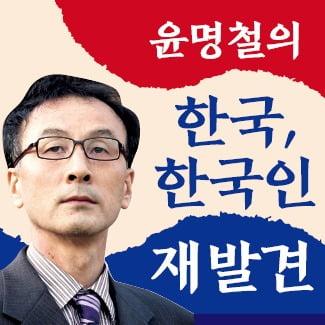 [윤명철의 한국, 한국인 재발견] 한민족 역사 잇기…고구려의 계속된 영토 확장은 '원조선 회복 전쟁'