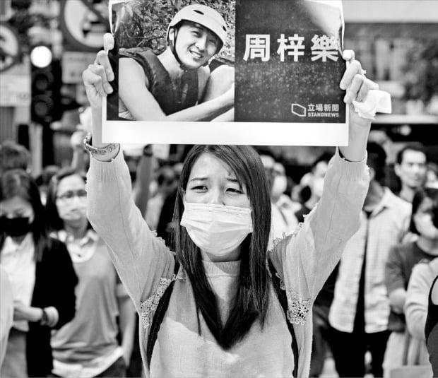 홍콩 대학생 '반중 시위' 첫 사망