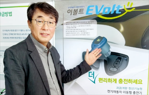 이내헌 매니지온 대표가 전기차 이동형 충전기 제품에 대해 설명하고 있다.