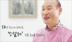 연분홍 옷 입고 신상 소개…최병오 형지 회장, 유튜버 변신