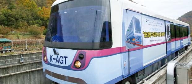 한국철도기술연구원은 지난 13일 경북 경산에서 '고주파 대용량 무선급전' 기술을 적용한 경전철로 2만7000㎞ 시험주행을 마쳤다.  한국철도기술연구원 제공