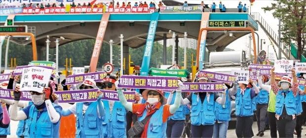 전국민주노동조합총연맹 톨게이트지부 조합원들이 지난 6월 경기 성남시 경부고속도로 서울톨게이트에서 한국도로공사의 직접고용을 요구하며 농성을 벌이고 있다.  /한경DB