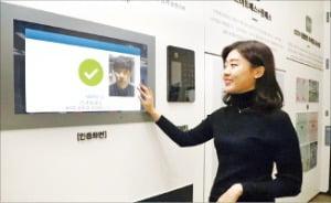 빅데이터 주택관리 '자이 AI 플랫폼' 상용화