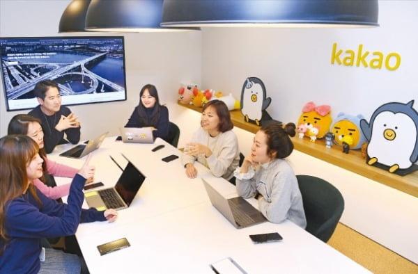 카카오 직원들이 경기 성남시 판교오피스에서 밝은 표정으로 회의를 하고 있다.  강은구기자 egkang@hankyung.com
