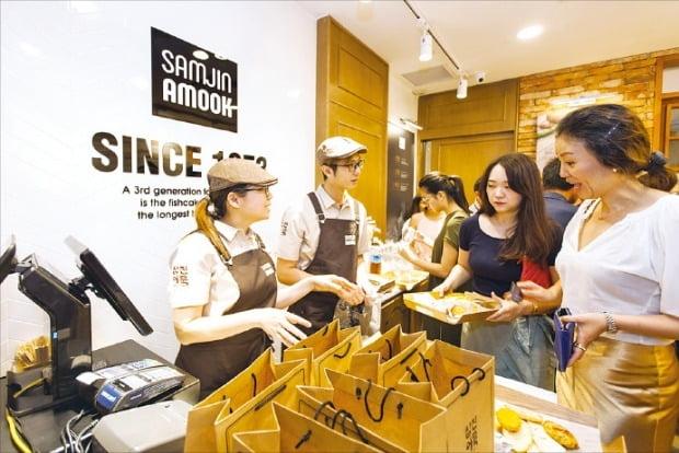 삼진어묵 홍콩 매장 모습. 삼진어묵 제공