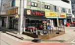 [한경 매물마당] 연 15%, 대전 괴정동 코너 상가주택 등 7건