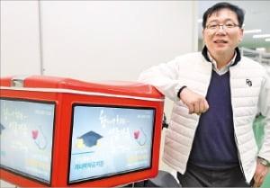 장민우 뉴코애드윈드 대표가 광주 본사에서 '디디박스'에 대해 설명하고 있다.  임동률 기자