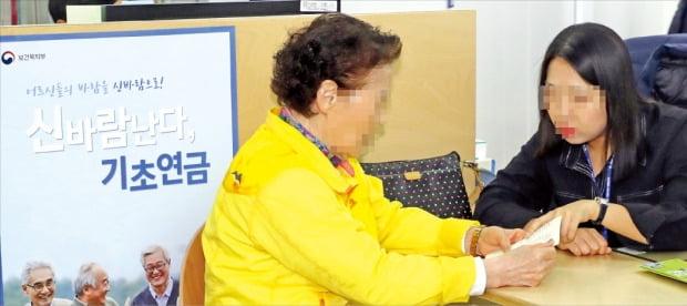 정부는 지난 4월 65세 이상 노인 중 소득하위 20%에 지급하는 기초연금을 월 최대 25만원에서 30만원으로 올렸다. 한 어르신이 서울 중랑구 면목5동 주민센터에서 기초연금 상담을 받고 있다.  /한경DB