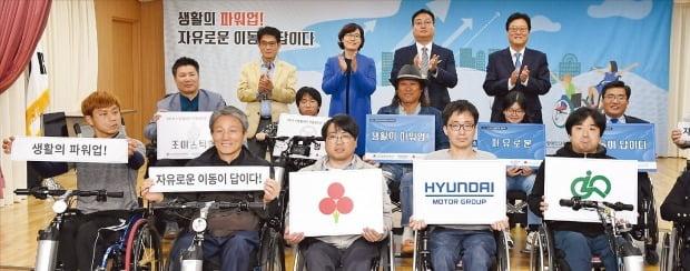 현대·기아자동차는 11월 5일 서울 여의도 이룸센터에서 한국장애인단체총연맹 대표, 사회복지공동모금회, 현대차그룹 관계자 등 100여 명이 참석한 가운데 '2019 수동휠체어 전동화키트 지원사업 전달식'을 했다. 현대·기아차  제공