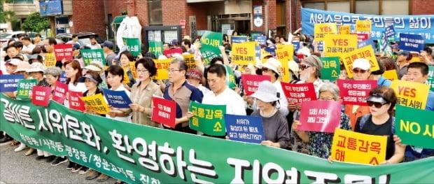 청운효자동, 사직동 등 청와대 인근 지역 주민들은 집회와 시위로 인한 소음 피해가 심하다며 지난 8월 청운효자동주민센터 앞에서 침묵시위를 벌였다.연합뉴스
