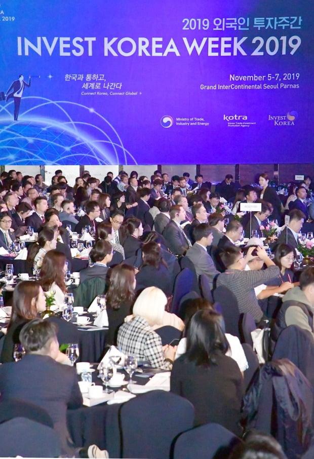 정부가 주도하는 '2019 외국인 투자주간' 개막식이 지난 5일 서울 삼성동 그랜드인터컨티넨탈 호텔에서 열렸다. 한경DB
