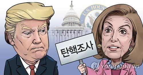美하원 '트럼프 탄핵조사 절차 공식화' 결의안 가결…공세 강화