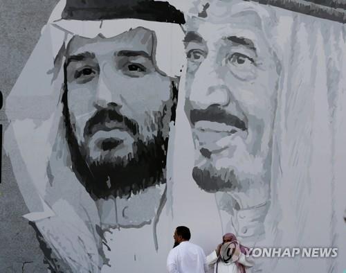 사우디, '왕관의 보석' 아람코 IPO 승인…가장 비싼 회사 상장