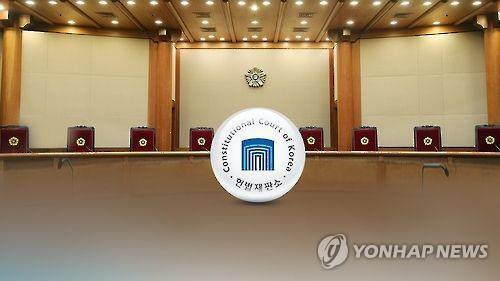 """헌재 """"지소미아 종료는 위헌 아냐""""…헌법소원 각하"""