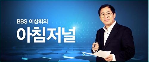 """박원순 """"tbs도 언론…편집권 보호해야"""""""