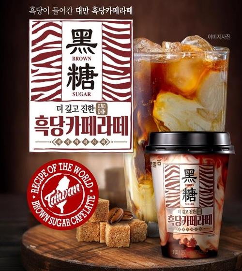 대만 흑당·베트남 연유…여행지 뜨면 현지 식음료 '열풍'