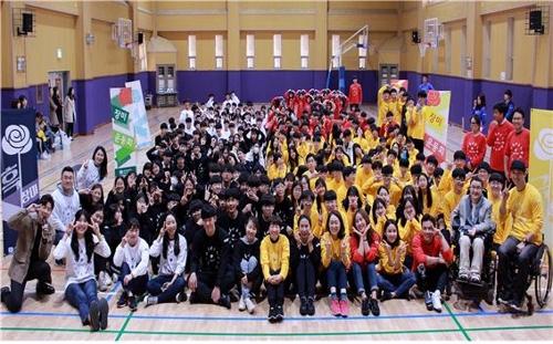 장미란재단, 2019 장미운동회 개최…펜싱 스타 남현희 참여