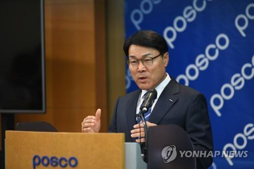 포스코, '벤처 발굴·지원' 아이디어 마켓플레이스 개최