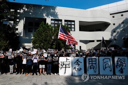 홍콩 시위현장 인근서 추락 '머리 부상' 대학생 사망(종합2보)
