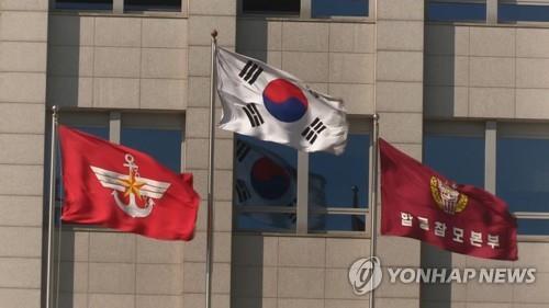 항공작전사령관에 첫 여군 발탁…강선영 소장 진급자 임명(종합)