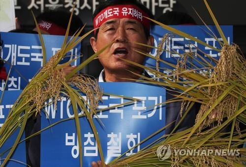[WTO 개도국 지위 포기] ① 농민의 한숨, 들녘으로 번지다