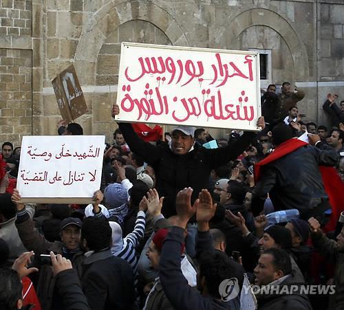 """""""'아랍의 봄' 이끈 트위터, 사우디 반체제인사 탄압도구로 변모"""""""