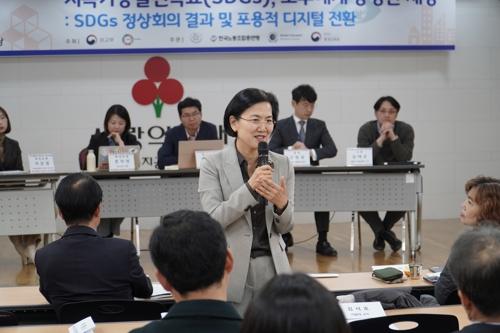 외교부, 제2회 '열린 지속가능발전목표 포럼' 개최