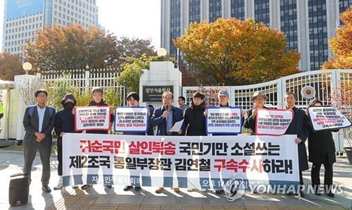 [팩트체크] 16명 살인혐의 北주민, '북한이탈주민' 인정불가?