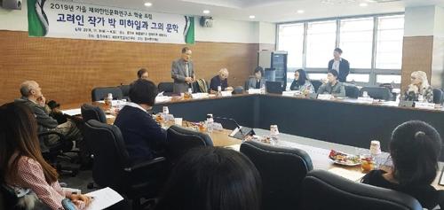 """""""고려인 문학의 밑거름은 '강제 이주·머나먼 타향살이'"""""""