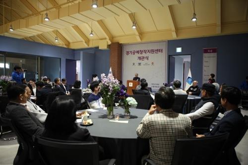 도자·유리·목공·금속공예 키운다…여주 '공예창작지원센터'