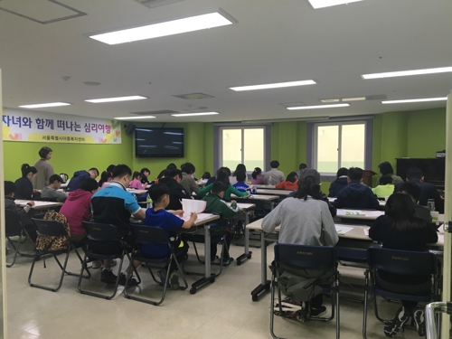 [게시판] 서울시, 부모-아이 함께하는 무료심리검사