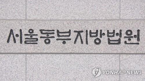 죽음 앞둔 60년 동거인 통장서 13억원 빼내 쓴 80대 집유