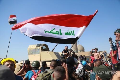 """유엔 """"이라크 반정부 시위로 269명 사망"""""""