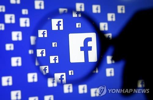 페이스북, 총선 앞둔 영국서 나온 '정치광고 중단' 요구도 거부