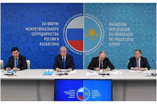 러시아-카자흐스탄 제16차 국경 지역 협력포럼 개최
