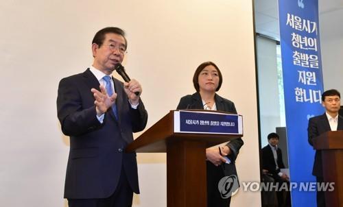 작년 청년수당 받은 이들 47% 사회진출…서울시 추적조사