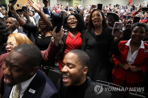흑인 유권자 '구애' 나선 트럼프…애틀랜타서 유세