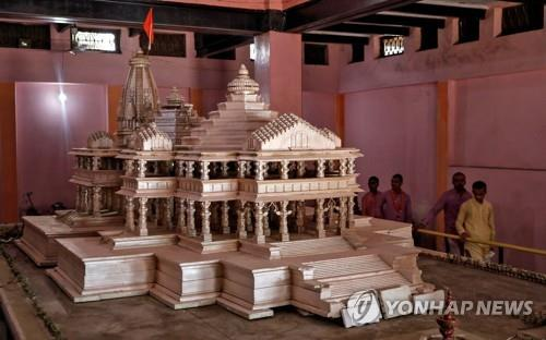 인도 힌두교-이슬람 '초긴장'…사원분쟁 9일 판결