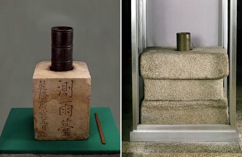 보물로 지정된 조선 후기 측우대 2점 보존처리한다