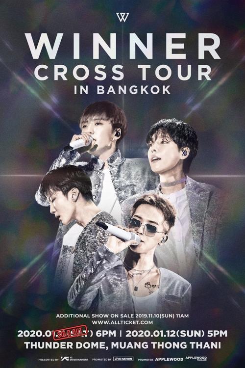 '아시아 투어' 위너, 방콕 콘서트 매진으로 추가공연