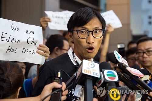 홍콩 경찰, '5월 송환법 저지' 야당의원들 대거 체포