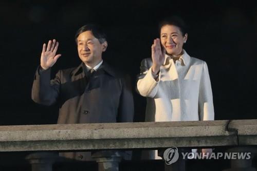 """나루히토 일왕 즉위 축하행사…""""일본인 행복·세계평화 바란다"""""""