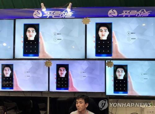 北 스마트폰에 이런 기능이?…얼굴·지문 인식도 가능