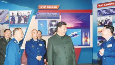 시진핑, 中공군 70주년 행사서 '강군 사상' 강조