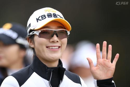 안송이, 여자골프 237번째 도전만에 첫 우승…최혜진 4관왕(종합)