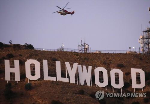 美할리우드 인근 산불…일부 영화사 건물에 대피령